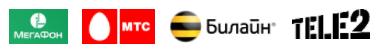 Logo-operatory